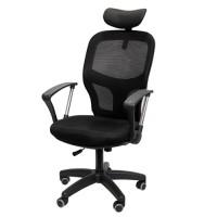 올매쉬 의자