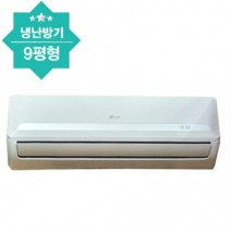 벽걸이 냉난방기(9평)