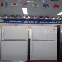 엘지 냉장고 599L