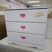 3단 서랍장