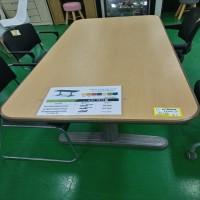vip 회의테이블