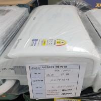삼성 벽걸이 에어컨(인버터)/6평/2017년