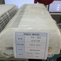 삼성 벽걸이 에어컨/6평/2012년