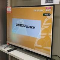 주연전자 티비 43인치